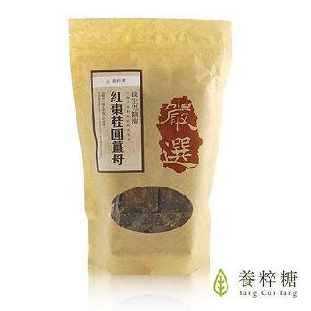 養粹糖養生黑糖塊紅棗桂圓薑200g