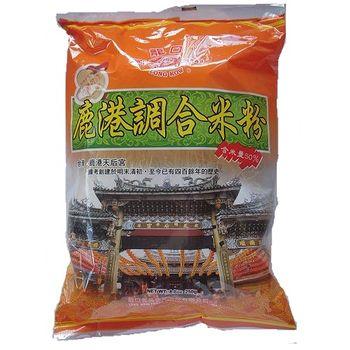 龍口鹿港調合米粉250g