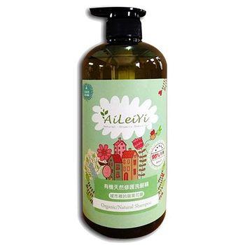 AiLeiYi 天然修護洗髮精-城市裡的蘋果花園 1000ml