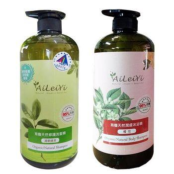 AiLeiYi 天然修護洗髮精-清新綠茶+天然潤膚沐浴精-橙花 1000ml