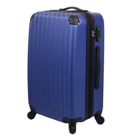 LETTi 『經典簡約』20吋時尚菱格防刮旅行箱-深藍色