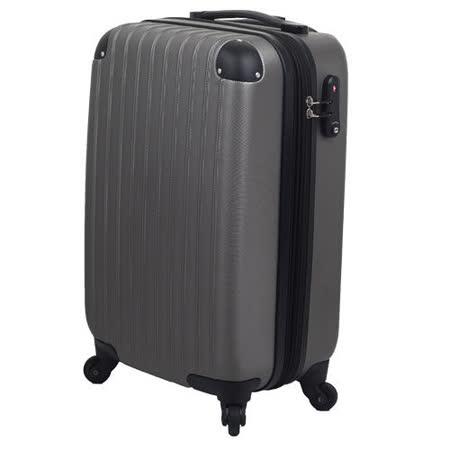 LETTi 『經典簡約』20吋時尚菱格防刮旅行箱-鋼鐵灰
