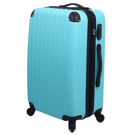 LETTi 『經典簡約』24吋時尚菱格防刮旅行箱-藍綠色