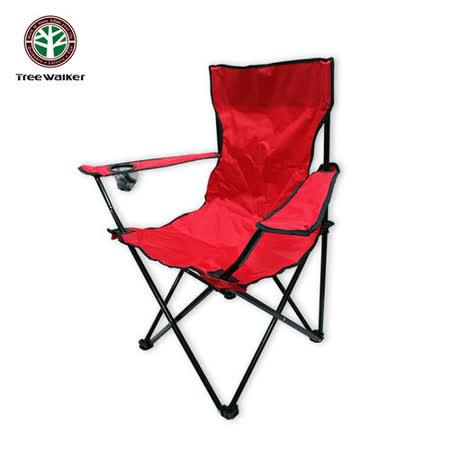 Tree Walker 休閒扶手椅 紅