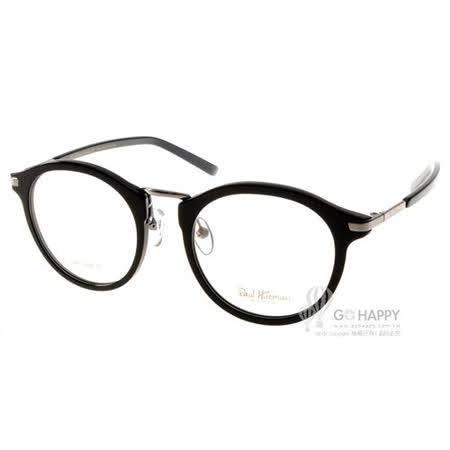 PAUL HUEMAN光學眼鏡 雅痞風簡約半圓框 (黑-銀) #PHF782D C5-1