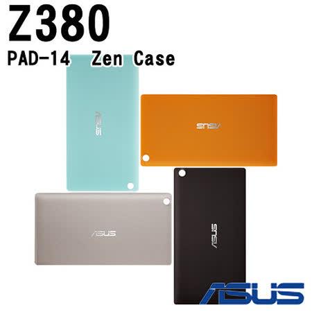 ASUS 華碩原廠 ZenPad 8 Z380C/Z380KL PAD-14 ZEN CASE 多彩背蓋【加送造型捲線器】