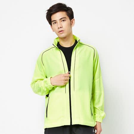 FIVE UP-撞色立領抗UV風衣外套-淺黃