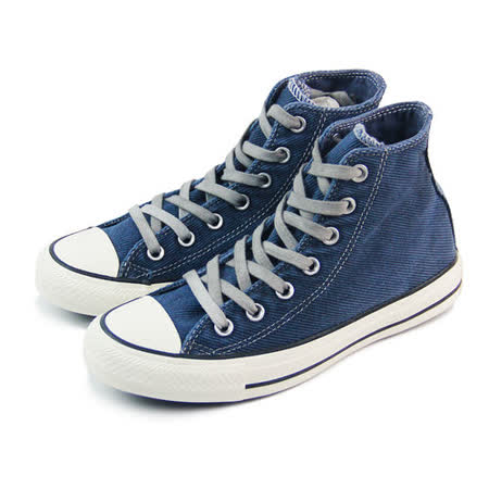 (U系列)CONVERSE Chuck Taylor All Star 帆布鞋 黑藍-149466C