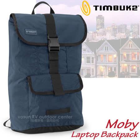 【美國 TIMBUK2】新款 Moby筆電雙肩後背包.電腦背包26L(0.7 kg)_307-3-4090 暗藍