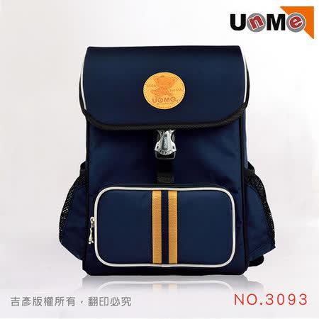 【UnMe】日系風護脊後背書包(藍色)