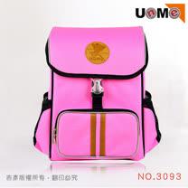【UnMe】日系風護脊後背書包(粉色)