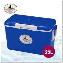 【日本鹿牌 CAPTAIN STAG】日本製 保冷冰箱 35L冰桶.保冰保溫.可當露營椅/藍 M-8159