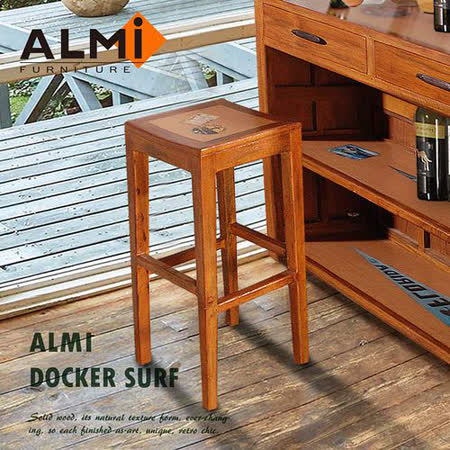 【ALMI】DOCKER SURF- BAR STOOL H75CM 彎面高吧椅