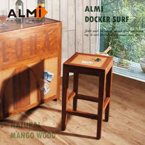 【ALMI】DOCKER SURF- BAR STOOL H65CM 彎面中吧椅