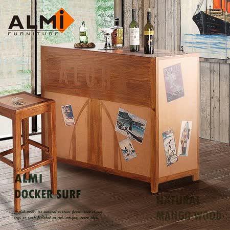 【ALMI】DOCKER SURF- BAR 2T 120 個性吧台桌