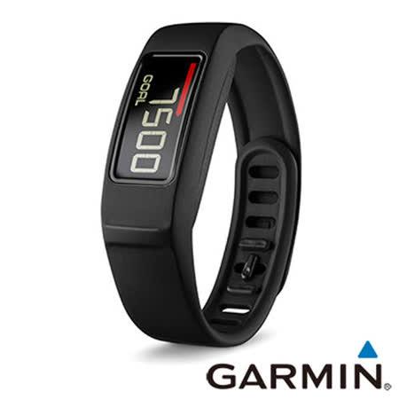GARMIN vivofit2 健身手環(2入組)