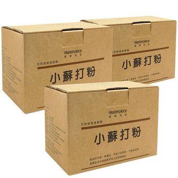 JoyLife 天然環保小蘇打粉清潔劑 2KG-3入