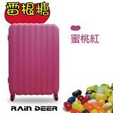 雷根糖行李箱22吋-桃紅色
