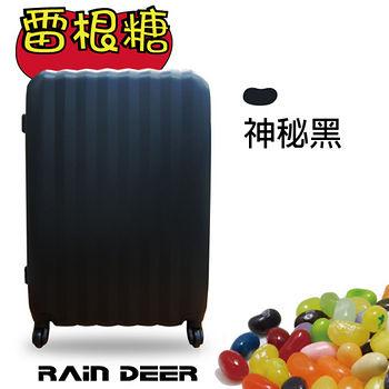 雷根糖行李箱18吋-黑色