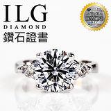 【ILG鑽】頂級八心八箭擬真鑽石戒指-RI035-時尚貴族款 主鑽約3克拉 貴婦 光采獨愛示範款