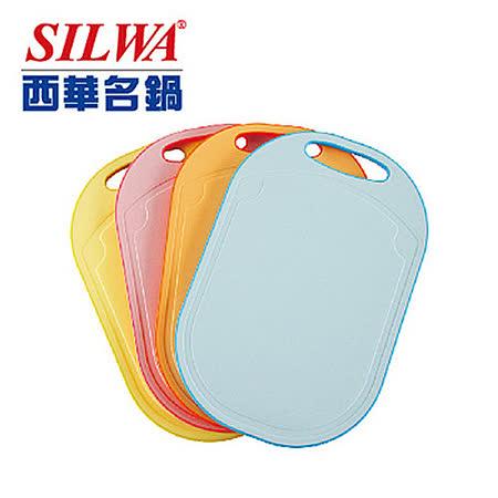 【SILWA西華】 五合一抗菌防滑砧板(隨機款)