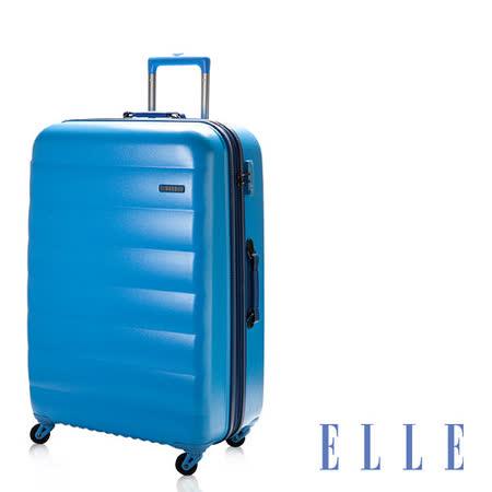 ELLE 法式風情 29吋 輕量第三代立體水紋系列 霧面純PC 行李箱-海藍 EL31006B29-42
