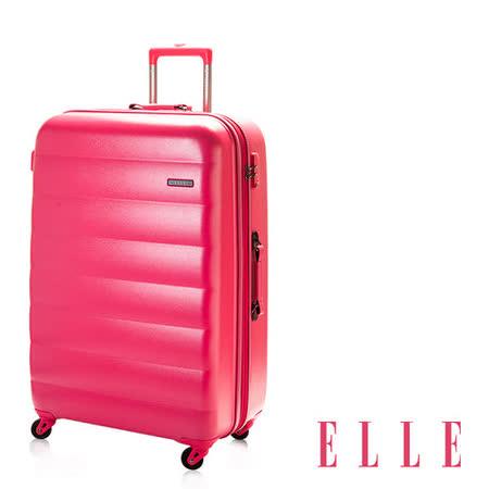 ELLE 法式風情 29吋 輕量第三代立體水紋系列 霧面純PC 行李箱-桃紅 EL31006B29-69