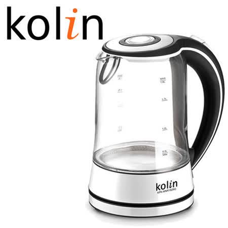 【歌林Kolin】LED繽彩玻璃1.8L快煮壺 KPK-MN1829G