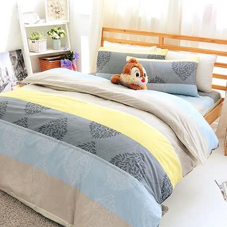 【美夢元素】天鵝絨 索思 雙人四件式 床包被套組