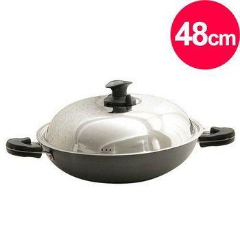 清水 晶鑽奈米炒鍋 48CM(雙耳)