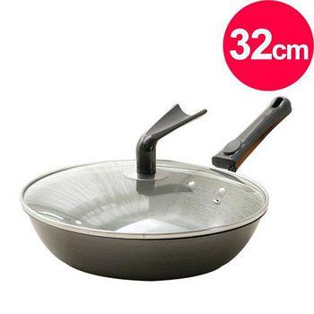 清水 晶鑽奈米超硬平煎鍋 32CM