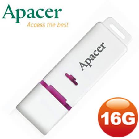 【二入組】Apacer宇瞻 AH223 白色達人 16GB 隨身碟