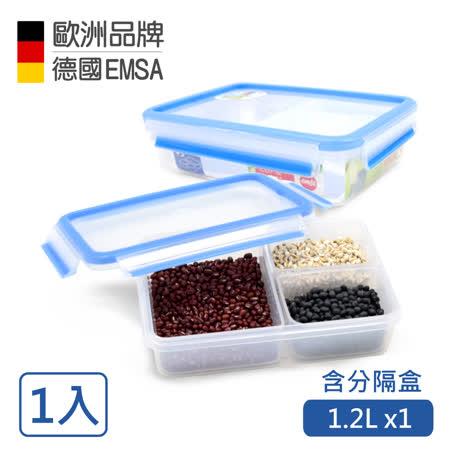 【德國EMSA】專利上蓋無縫3D保鮮盒德國原裝進口-PP材質(保固30年)(1.2L+3分隔盒)