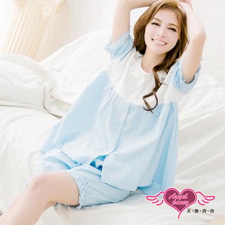 【天使霓裳】居家睡衣 布蕾絲花邊拼接短袖衣褲組(藍F)
