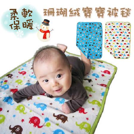 台灣總代理【FA0017】日本SANDEXICA珊瑚絨寶寶包巾被毯兩用/外出寶寶保暖配件