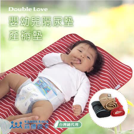 台灣總代理【FA0008】日本SANDEXICA可攜式日本天竺棉嬰兒防尿墊/尿布墊/產褥墊