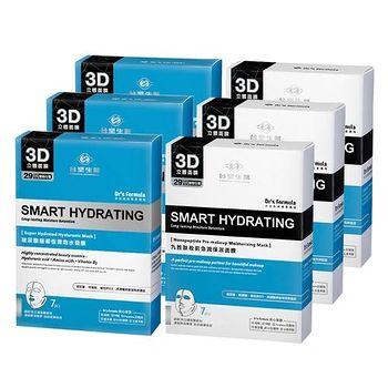 台塑生醫Dr's Formula 丰潤肌保濕面膜6入組 玻尿酸*3盒+九胜?*3盒