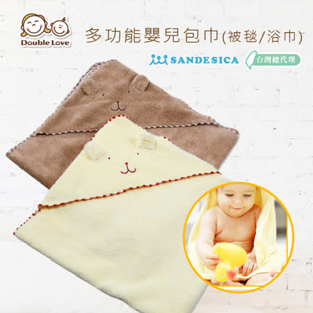 台灣總代理【FA0013】日本SANDEXICA 新生兒純棉包巾 寶寶被毯 浴巾毛巾 三用