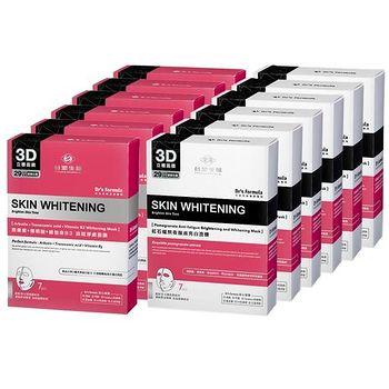 台塑生醫Dr's Formula 亮白肌淨膚面膜12入組 熊果素*6盒+紅石榴*6盒