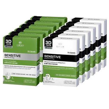 台塑生醫Dr's Formula 敏弱肌呵護面膜12入組 超微導*6盒+金盞花*6盒