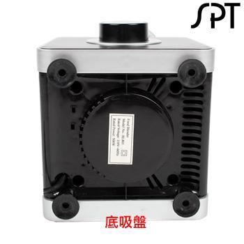 尚朋堂 活氧冰沙果汁機 SJ-1655