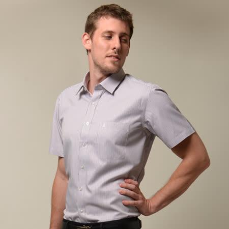 【金安德森】藍咖啡條紋窄版短袖襯衫