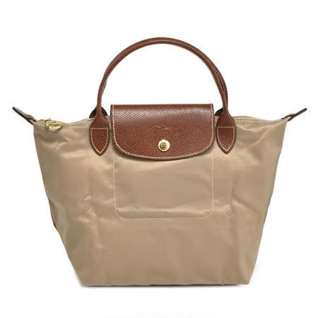 Longchamp 經典高彩度可摺疊水餃包 _ 短把/小/卡其色