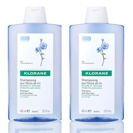 買一送一【KLORANE 蔻蘿蘭】澎鬆洗髮精(400ml)+送養髮洗髮精100ml(送完為止)