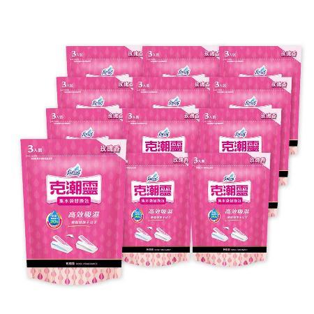 【克潮靈】集水袋補充包400ml-玫瑰香(3入/組,12組/箱)~箱購_DD5252PXFX12