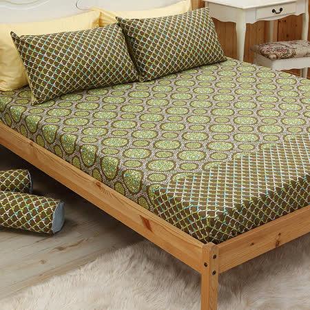 LITA麗塔 森林系列-綠森林 雙人三件床包枕套組