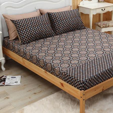 LITA麗塔 森林系列-黑森林 雙人三件床包枕套組