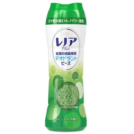 日本P&G洗衣芳香顆粒【綠草清香】375g