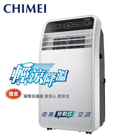 [促銷]CHIMEI奇美 3~5坪移動式空調(RM-G28CB1)