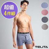 【TELITA】幾合圓印花平口褲-隨機出色(3件組)